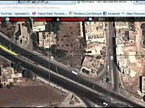 حفظ صورة من http://wikimapia.com فادي مرعي حداد موقع حواره