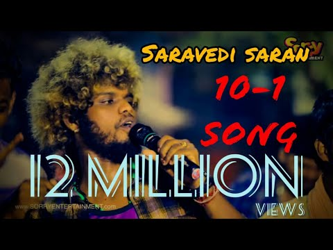 10-1 Song - Saravedi Saran | D.Vam | Sorry Entertainment