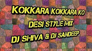 KOKKARA KOKKARA KO - DESI STYLE MIX - DJ SHIVA & DJ SANDEEP