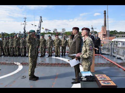 День морської піхоти.