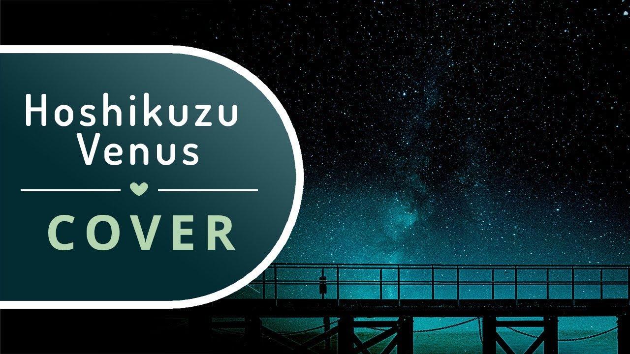 Hoshikuzu Venus (Japanese) - Aimer | Cover by BriCie