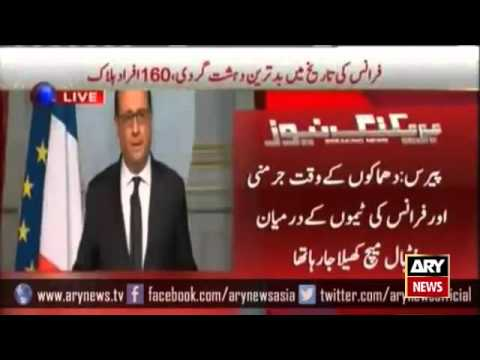 Ary News Headlines 15 November 2015  - Eight terrorists dead after Paris attacks