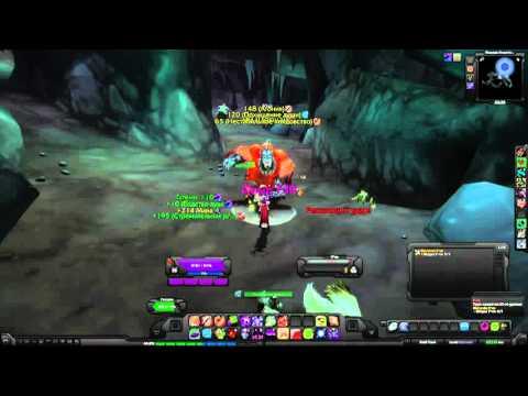 World of Warcraft Quest: Могучая У'ча (id=24718)