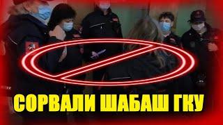 Сорвали королевский шабаш контролёров Да будет наше метро чистым