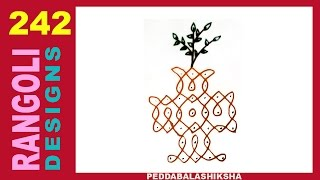 Easy Tulasi Kota Rangoli | Muggulu | Kolam Design - 242 (Karthika Masam / Sankranthi / Pongal )