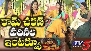 Ram Charan Family Members Interview | Vinaya Vidheya Rama Team Interview | TV5 News