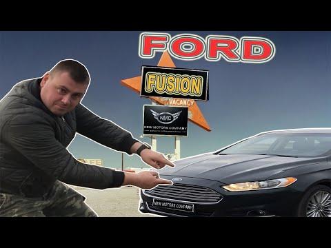 Тест-драйв Ford FUSION (Mondeo) против Chevrolet Malibu из США обзор