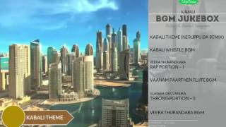 Kabali BGM Jukebox - ALL RINGTONES   Santhosh Naraynanan, SuperStar Rajinikanth - Video