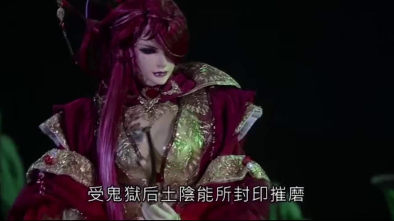 霹靂驚濤39/40章-慾嬌娘為佛劍犧牲 死於女帝魙天下 - YouTube