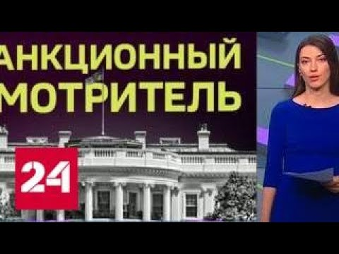 Программа 'Факты' от 16 апреля 2018 года - Россия 24 - Смотреть видео онлайн