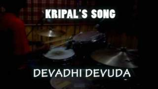 KRIPAL MOHAN joel the drummer