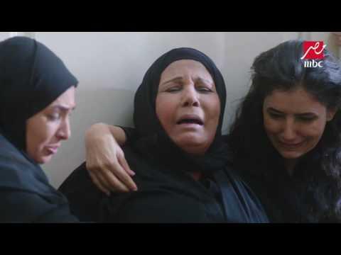 وفاة مروة إبنة عم  ناصر الدسوقي وام ناصر ترفض إخبار والدها بما حدث