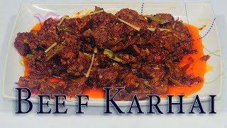 Beef Karahi Eid-ul-Azha Special  recipe by AAmna