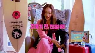 "Jessica Jung ""잠들기전 전화해""(Call Me Before You Sleep) (feat. 기리보이) MV Teaser"