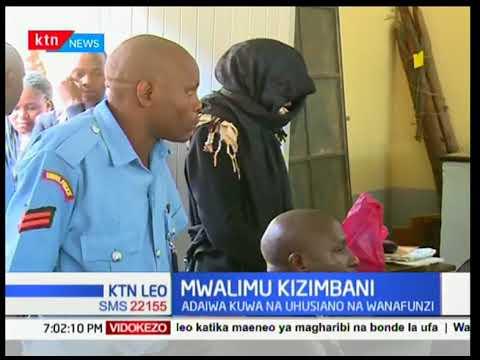 Mwalimu afikishwa mahakamani kwa madai ya dhulma za kimapenzi na wanafunzi