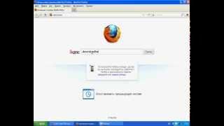 КАК УСТАНОВИТЬ  DownloadHelper НА Mozilla FireFox