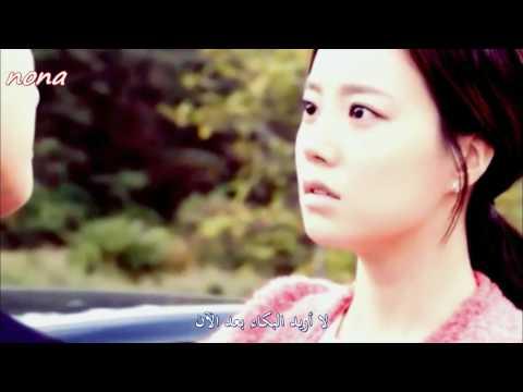 Song Ji eun Ft. Bang Yong Guk .. Going Crazy .. Arabic Sub