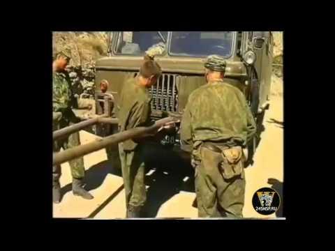 Командировка (Дагестан 1999г.)
