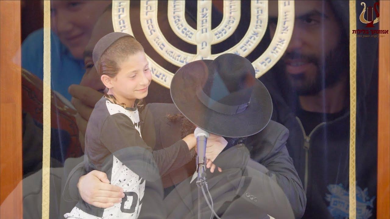 הרב רונן שאולוב ברגע מרגש עד דמעות מספר על מה קיבל תעודת הוקרה הילד הקדוש יהב נגרין ?! ווואווו !!!