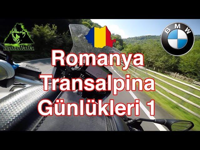Romanya Transalpina Günlükleri 1, BMW R1200 GSA