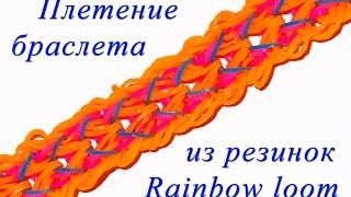 Яркий браслет из резиночек на КРЮЧКЕ 2016. Подробный видео урок
