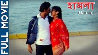 Hamla (HD) - Superhit Bengali Movie - Bengali Dubbed Movie - Arvindh   Santhanam