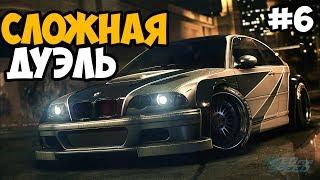 БАЛАНС НАРУШЕН  Need For Speed Most Wanted Прохождение На Русском - Часть 6