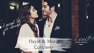❖ Hayat & Murat || Сопрано