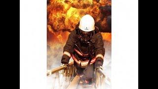 Artvin Çoruh Üniversitesi Sivil Savunma ve İtfaiyecilik Programı/Yangın Söndürme Teknikleri