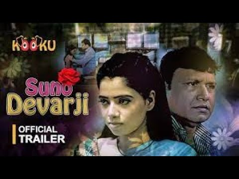 Download Kooku Web Series Suno Devarji Trailer Review | Ullu Web Series | Kooku New Web Series #Kooku App