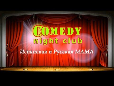 Главная - Comedy Radio