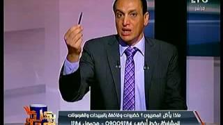 برلماني يكشف: أيوة في أراضي بتتروي بمية صرف صحي ومش بنقول عشان التصدير