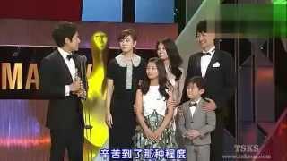 Video han hyo joo mbc drama awards 2010 download MP3, 3GP, MP4, WEBM, AVI, FLV Maret 2018