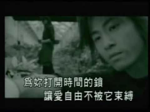 Ambrose Hsu - Xing Fu De Shun Jian ( lavender OST )