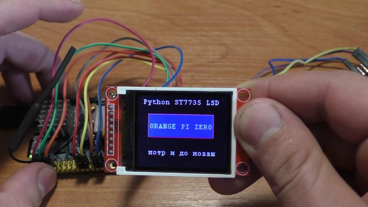 ORANGE PI ZERO LCD DISPLAY prewiew