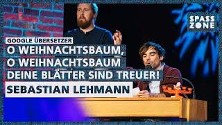 Popgedichte mit Sebastian Lehmann