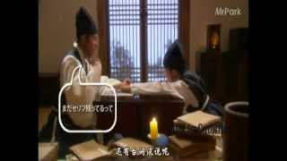 Park Yoochun & Park Min Young [Sungkyunkwan Scandal BTS] | It