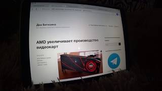 Новости: AMD увеличивает... FACEBOOK запрещает... Проверяют Coincheck... Вычисляют майнеров...