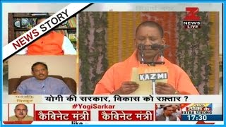 Discussion : Challenges for Yogi Adityanath as the CM of U.P | Part II