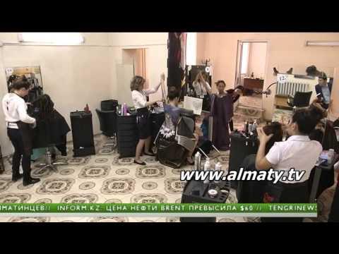 Чемпионат по парикмахерскому искусству в Алматы