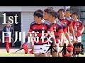 日川高校 × 三本木農 (前半) 高校選抜ラグビー2014-401