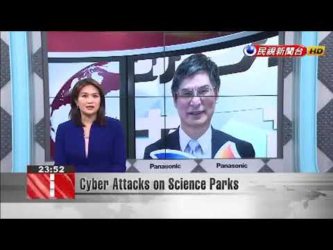 Cyber Attacks on Science Parks