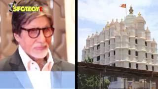 What's amitabh bachchan's gift for his fans this ganesh utsav? | bollywood news