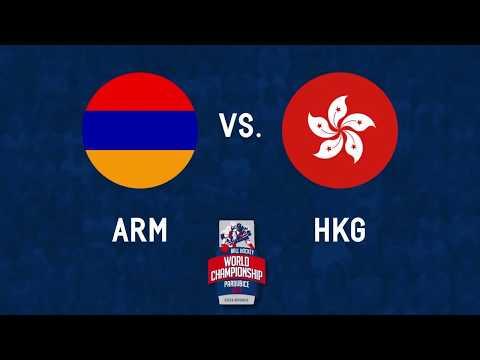 Armenia vs Hong Kong 2017 World Ball Hockey Championships in Pardubice, Czech Republic