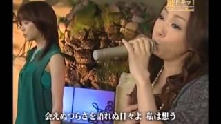 歌:松浦亜弥 (with 稲葉貴子さん)