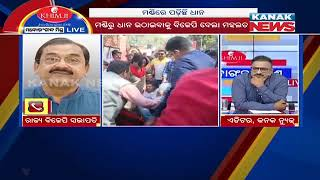 Manoranjan Mishra Live:  Discussion With Samir Mohanty Over Mandi Issue In Odisha