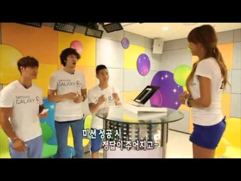 Samsung Galaxy R Style with Running Man Cast