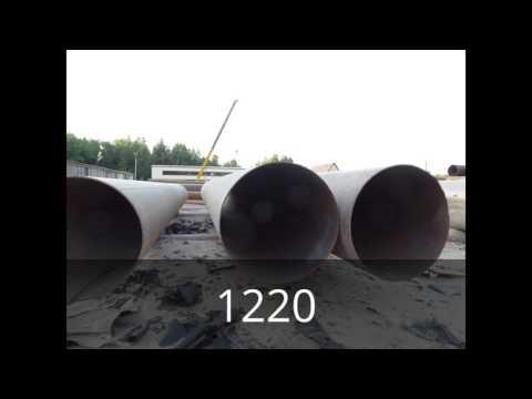 Труба 1020 1220