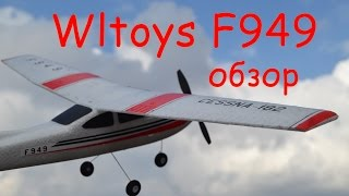 Радиоуправляемый Самолет Wltoys F949 - Cesna 182. Всего 40 Баксов ???!!!