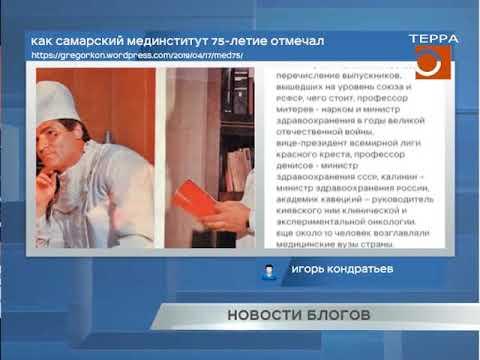 Новости блогов. Эфир передачи от 18.04.2019